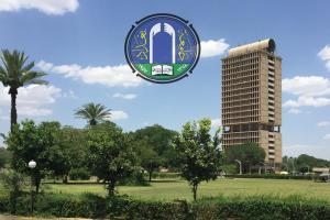 جامعة بغداد/الاحتفالية المركزية لخريجين 2017-2018 الدورة 61 دورة النصروالتنمية