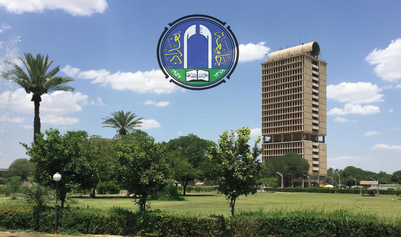 الاحتفالية المركزية لخريجي جامعة بغداد للعام الدراسي 2017-2018 الدورة 61 دورة النصر والتنمية