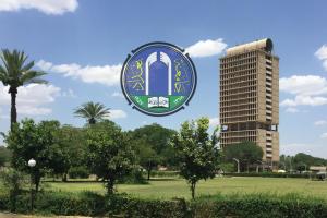 جامعة بغداد/الاحتفالية المركزية لخريجين 2017-2018 الدورة 61 دورة النصر والتنمية