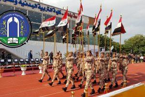 عيد الجيش العراقي 6 كانون
