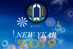 happy new year uob 2019 2