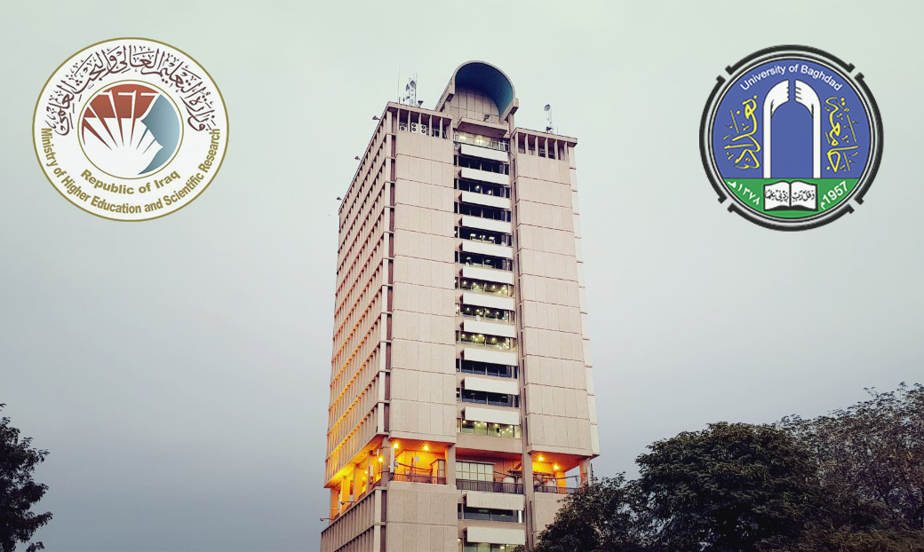 نتائج التعليم الحكومي الخاص الصباحي القبول المباشر (الدور الثالث) والمقاعد الشاغرة للدورين الاول والثاني (الفئات كافة) للسنة الدراسية 2019/2018