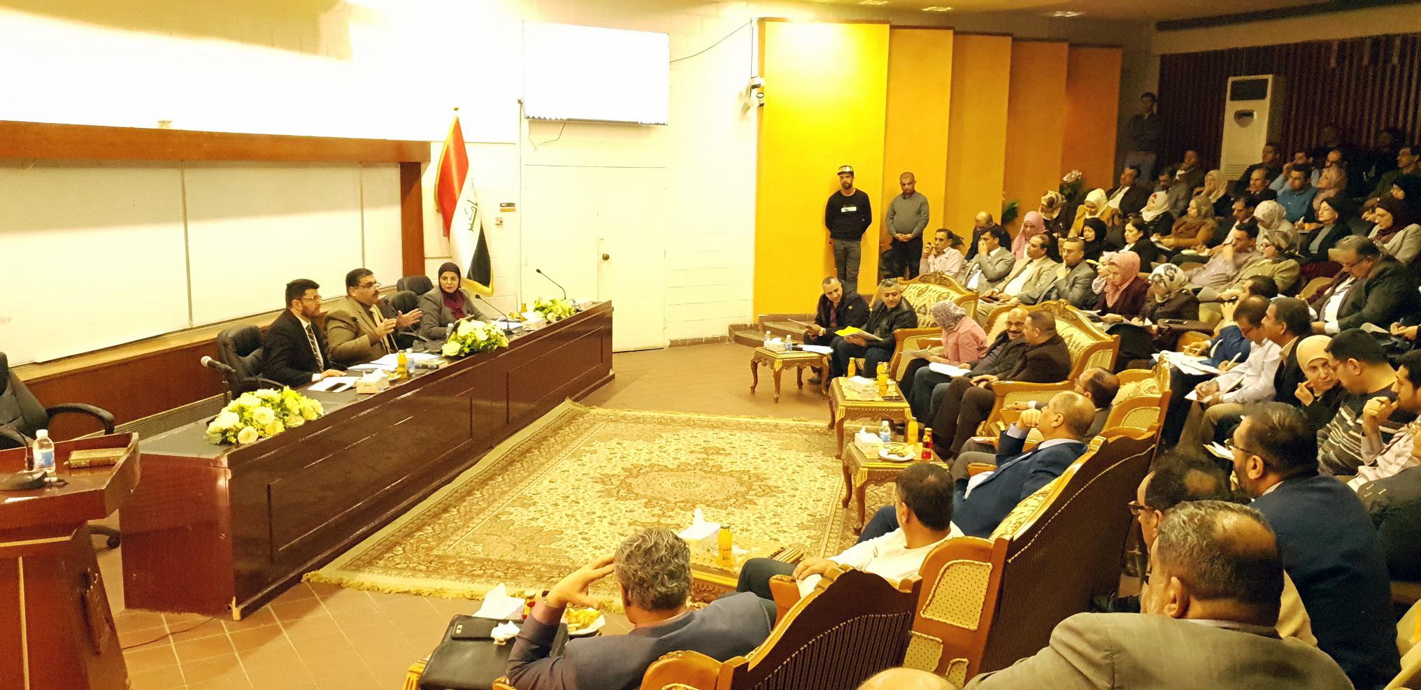 جامعة بغداد تقيم ورشة عمل عن نظام المقررات الدراسية