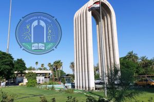 gate of baghdad un