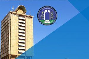 الدراسة المسائية لجامعة بغداد