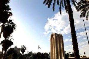 جامعة بغداد قناة القبول المباشر 2021